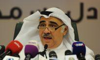 Saudi Arabia Promises Action on MERS (Video)