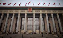 Source: Former Top Communist Party Official, Zeng Qinghong, Now Under 'Internal Control'