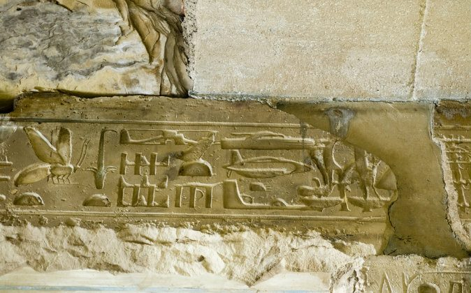 Nasa reports on credible ufo sightings in ancient times
