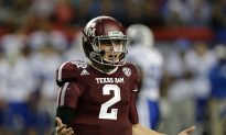 Passing On Manziel a Fireable Offense?