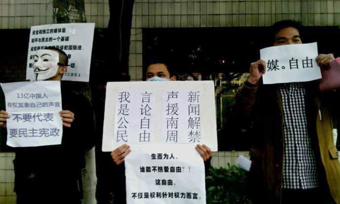 Demonstrators call for press freedom in support of journalists from the Southern Weekend newspaper outside the company's office building in Guangzhou, south China's Guangdong Province on Jan. 8, 2013. Chinese authorities have ratcheted down freedom of the press further recently. (AFP/AFP/Getty Images)