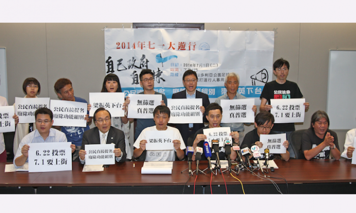 "Civil Human Right Front (CHRF) holds a press conference on June 5, 2014 to announce information regarding the July 1 protest rally. Protesters are holding appeal signs in Chinese that translate to ""Vote on June 22, Take to the street on July 1"" ""Step Down, Leung Chun-ying"" ""No Screening, (We demand) True Universal Suffrage"" ""Citizens nominate directly, abolish the functional constituency"". (Epoch Times)"