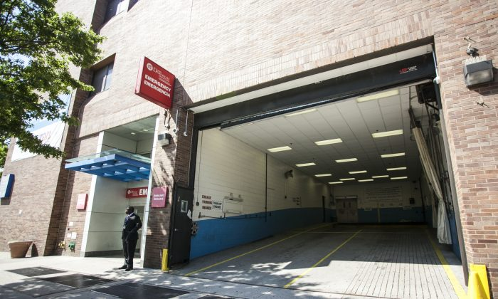 The exterior of Long Island College Hospital in Cobble Hill, Brooklyn, May 29, 2014. It has closed most of its facilities and is diverting its ambulances. (Samira Bouaou/Epoch Times)