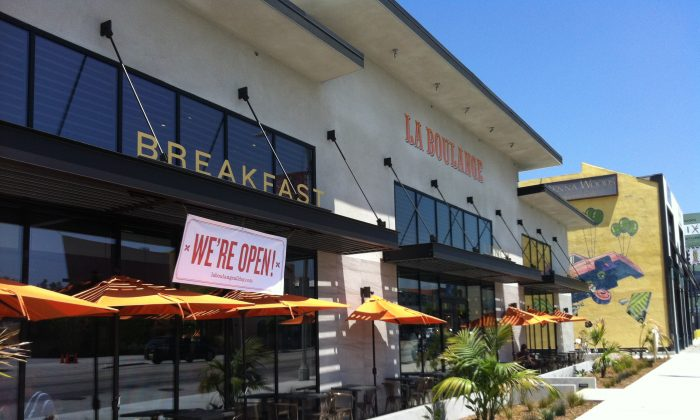 Starbucks-owned La Boulange is open for its second day of business in Los Angeles on June 13, 2014. (Sarah Le)