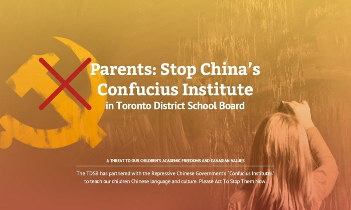 A screenshot from the SayNoToCI.ca website created to protest the Toronto District School Board's Confucius Institute. The controversial institutes are subsidized and controlled by the Chinese communist regime. (Screenshot/Epoch Times)