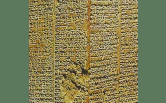 The Sumerian King List (Wikimedia Commons)