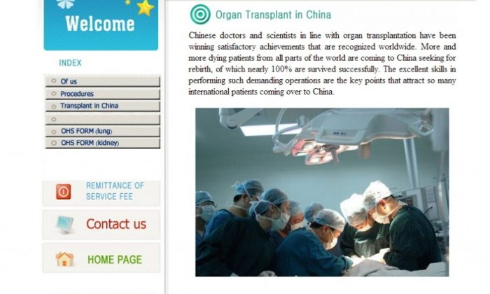 Doctors are pictured performing surgery on the website in a screenshot from cntransplant.com, which advertises organs for international recipients, in contravention of Chinese commitments to the global medical community. The website was taken down recently. (Epoch Times)