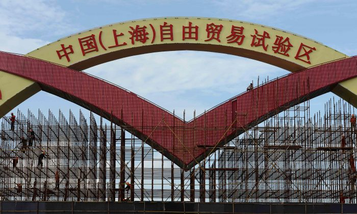 """An archway with the sign """"China 'Shanghai' Free Trade Experimental Zone"""" in Shanghai, September 23, 2013. (ChinaFotoPress/Getty Images)"""