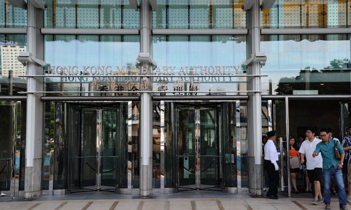 The entrance of the Hong Kong Monetary Authority (HKMA), July 10. (Bilong/Epoch Times Staff)