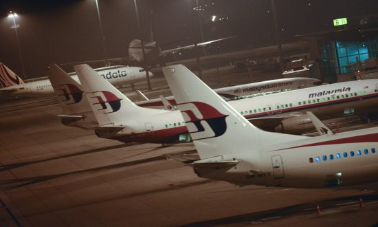 Missing Plane Found Soon? Malaysia Airlines Flight 370 Search Now Headed by Dutch Firm