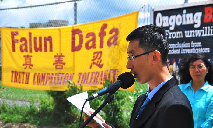 Falun Gong practitioner Paul Li speaks about his father, Li Xiaobo, who was imprisoned for eight years in China for practicing Falun Gong and was recently rearrested. Paul Li called on the Canadian government to help free his father in his speech at an event in front of the Chinese embassy in Ottawa on July 17, 2014, to mark 15 years since the persecution of Falun Gong began in China on July 20, 1999. (Courtesy of NTD Television)