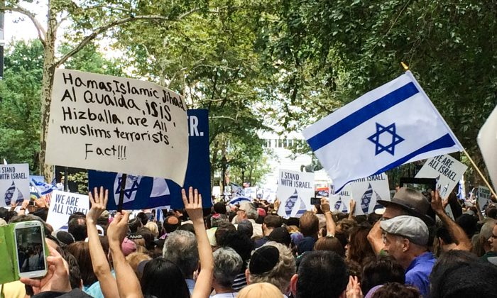 Supporters of Israel rally in front of United Nations headquarters at Dag Hammarskjold Plaza, New York, on Monday afternoon, July 28, 2014. (Jonathan Zhou/Epoch Times)