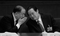 Purge and Reshuffle of China Security Apparatus Target Hangers-on of Former Boss