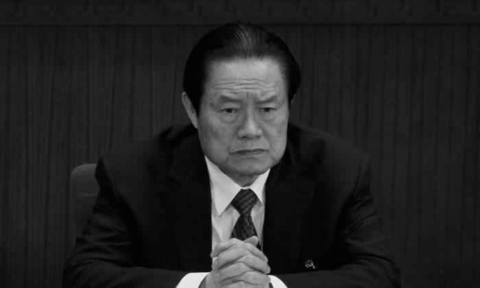 China's then-domestic security tsar Zhou Yongkang attends the National People's Congress on March 9, 2012, in Beijing. (AP Photo/Ng Han Guan)