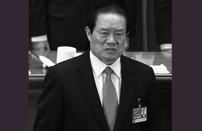 Zhou Yongkang, attends the closing of the National People's Congress at the Great Hall of the People on March 14, 2011, in Beijing, China. To date Zhou Yongkang is the top ranking Party official to be brought down by Xi Jinping. (Feng Li/Getty Images)