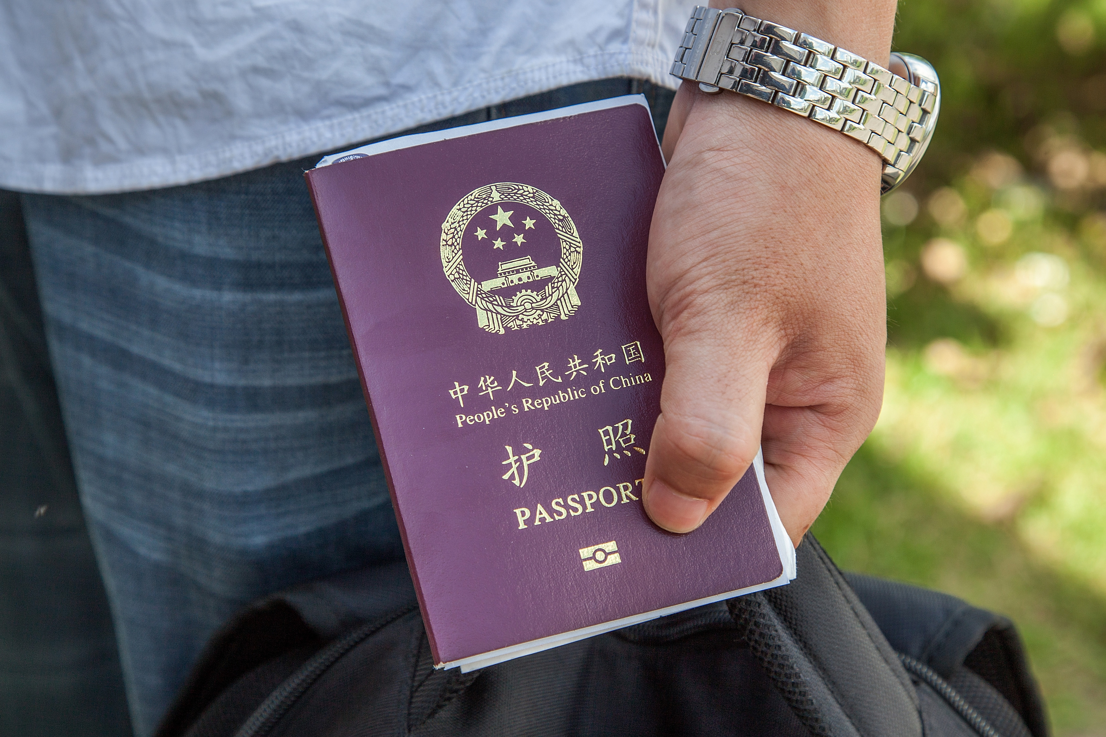 In China, Professors Don't Have Freedom to Travel Abroad