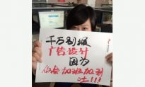 Chinese College Grads Warn Off Newcomers With Online Antics
