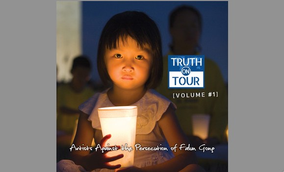 (Truth on Tour)