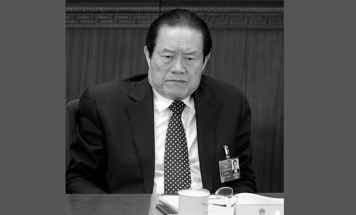Former Chinese regime domestic security czar Zhou Yongkang is pictured at the National People's Congress on March 5, 2012. The announcement on July 2, 2014 of three of Zhou's former secretaries being purged from the Party is another sign that Zhou himself is being targeted. (Liu Jin/AFP/Getty Images)