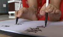 Woman Writes With Hands and Feet Simultaneously (Video)