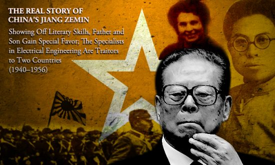Anything For Power The Real Story Of Chinas Jiang Zemin Chapter 2