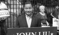 Former City Comptroller's Senate Run Trailed by Scandal