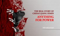 Anything for Power: The Real Story of China's Jiang Zemin – Introduction