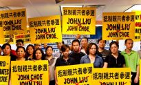 In NYC Chinatown, Locals Tell a Different Tale of Senate Candidate John Liu