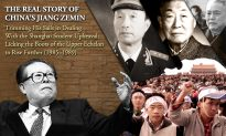 Anything for Power: The Real Story of China's Jiang Zemin – Chapter 4