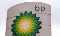 Oil Giant BP Faces Penalties as High as $18 Billion