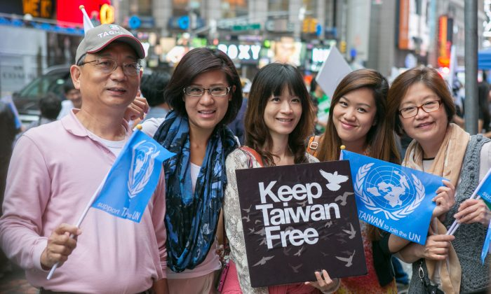 Old Pass Torch To Young As Rally Demands Keep Taiwan Free China