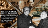 Anything for Power: The Real Story of China's Jiang Zemin – Chapter 5