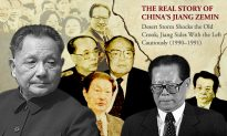 Anything for Power: The Real Story of China's Jiang Zemin – Chapter 7