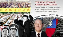 Anything for Power: The Real Story of China's Jiang Zemin – Chapter 8