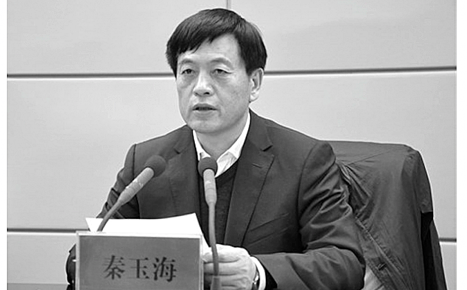 Political Boss in China's Henan Province Targeted | CCP ...