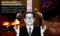 Anything for Power: The Real Story of China's Jiang Zemin – Chapter 10