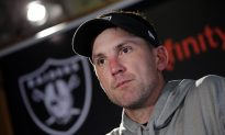 Dennis Allen Fired: Oakland Raiders Coach Fired, Reporters Say [Breaking NFL News]