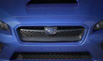 Video: 2015 Subaru WRX Jammed Fuel Door Workaround