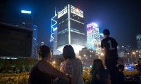 Will Beijing Send Military to Hong Kong?