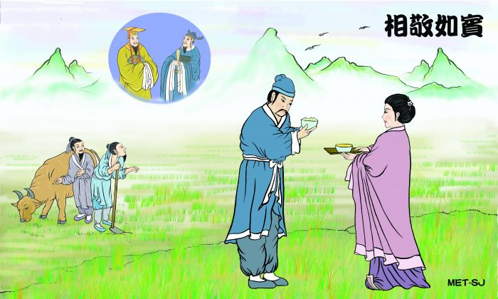 """The diplomat immediately visited the king of Jin and told him about the couple. He told the king, """"Respect is a demonstration of virtue. If one is respectful, he must be virtuous! We should educate our people about this virtue."""" (Sandy Jean/Epoch Times)"""