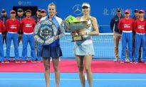 Beijing, Capital of the Asian Tennis Swing Tour 2014