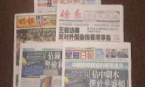 Hong Kong Media Become Propaganda Tool Used to Attack Occupy Central