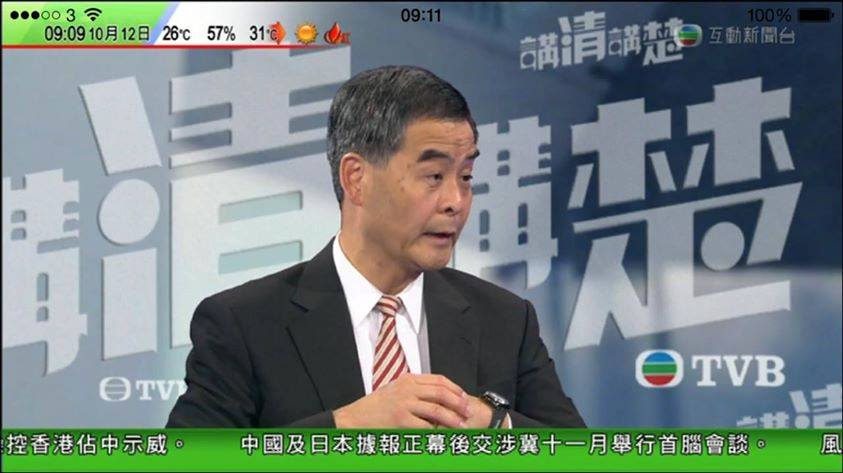Leung Chun-ying appears on TVB news on Oct. 12 to defend his record. (akamaihd.net)