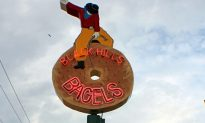 Bagels and Pizza: This Ain't New York