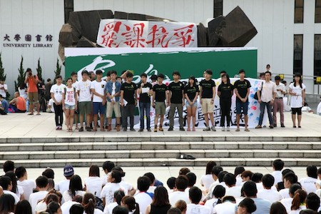 Student representatives speak on stage at a rally at the Chinese University of Hong Kong. Around 13,000 students from 25 universities and colleges started a week-long strike against Beijing's restriction of the chief executive election in Hong Kong. (Pan Zaishu/Epoch Times)