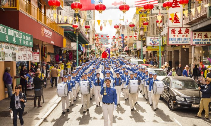 The Celestial Band marches in the Falun Dafa parade in San Francisco on Oct. 15. (Edward Dai/Epoch Times)
