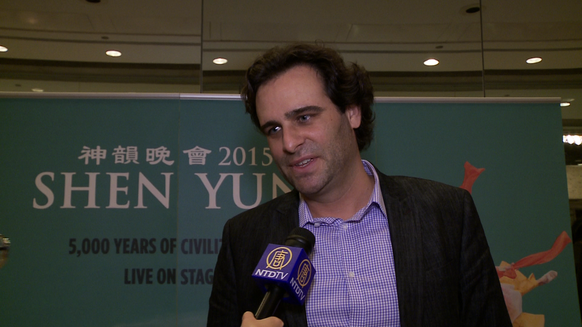 Music Business Executive Says Listening to Shen Yun Orchestra 'Was a great journey'