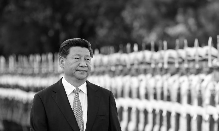 Chinese Communist Party leader Xi Jinping attends welcoming ceremony for Malaysia's leaders outside the Great Hall of the People in Beijing, China, on September 4, 2014. Xi has enhanced his control over the Political and Law Commission with direct management, according to state news media on Oct. 23, 2014. (Lintao Zhang/Getty Images)