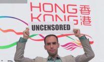 China Uncensored Goes to Hong Kong