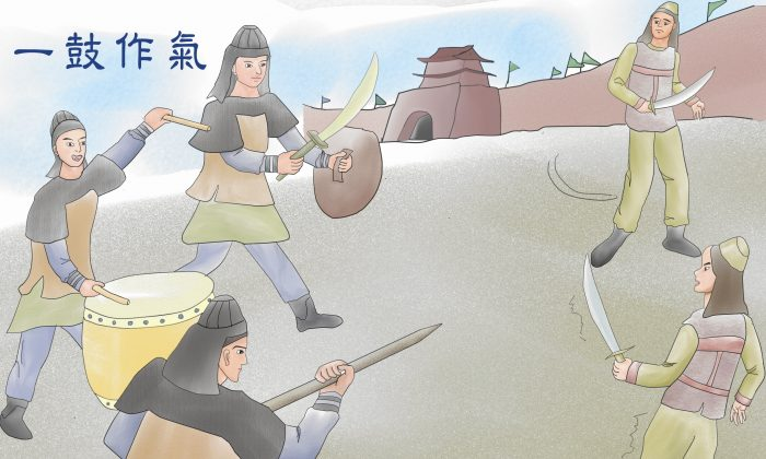 After the Qi army twice vainly sounded its charge, the spirited Lu army engaged them in battle when the Qi's morale was lowest. (Mei Hsu/Epoch Times)